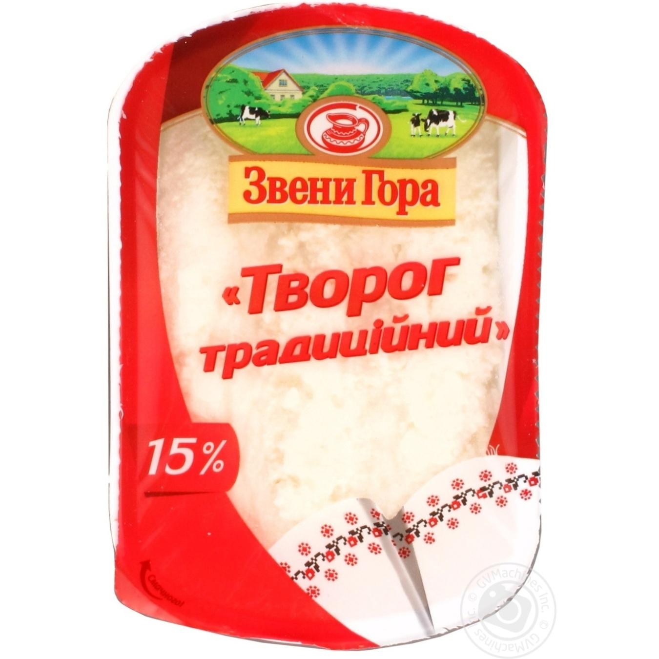 Творог Звени Гора Традиционный 15% 230г ванночка Украина