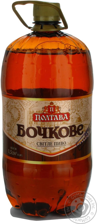 Пиво Полтава Бочковое светлое фильтрованное пастеризованное 4.6%об. 1500мл