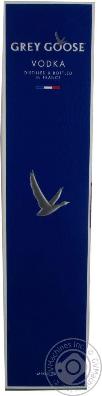 Водка Grey Goose в коробке 0,75л