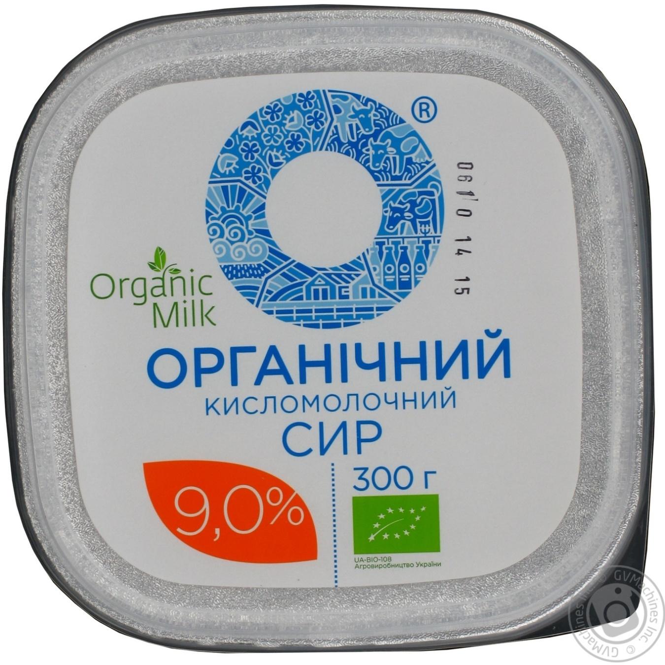 Творог Органик Милк Органический 9% 300г