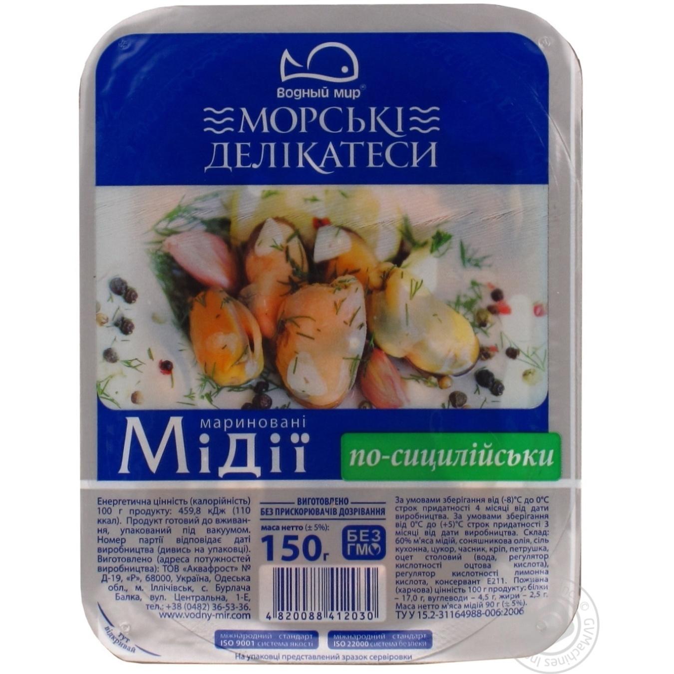 Мидии маринованные Водный мир Морские деликатесы по-сицилийски 150г