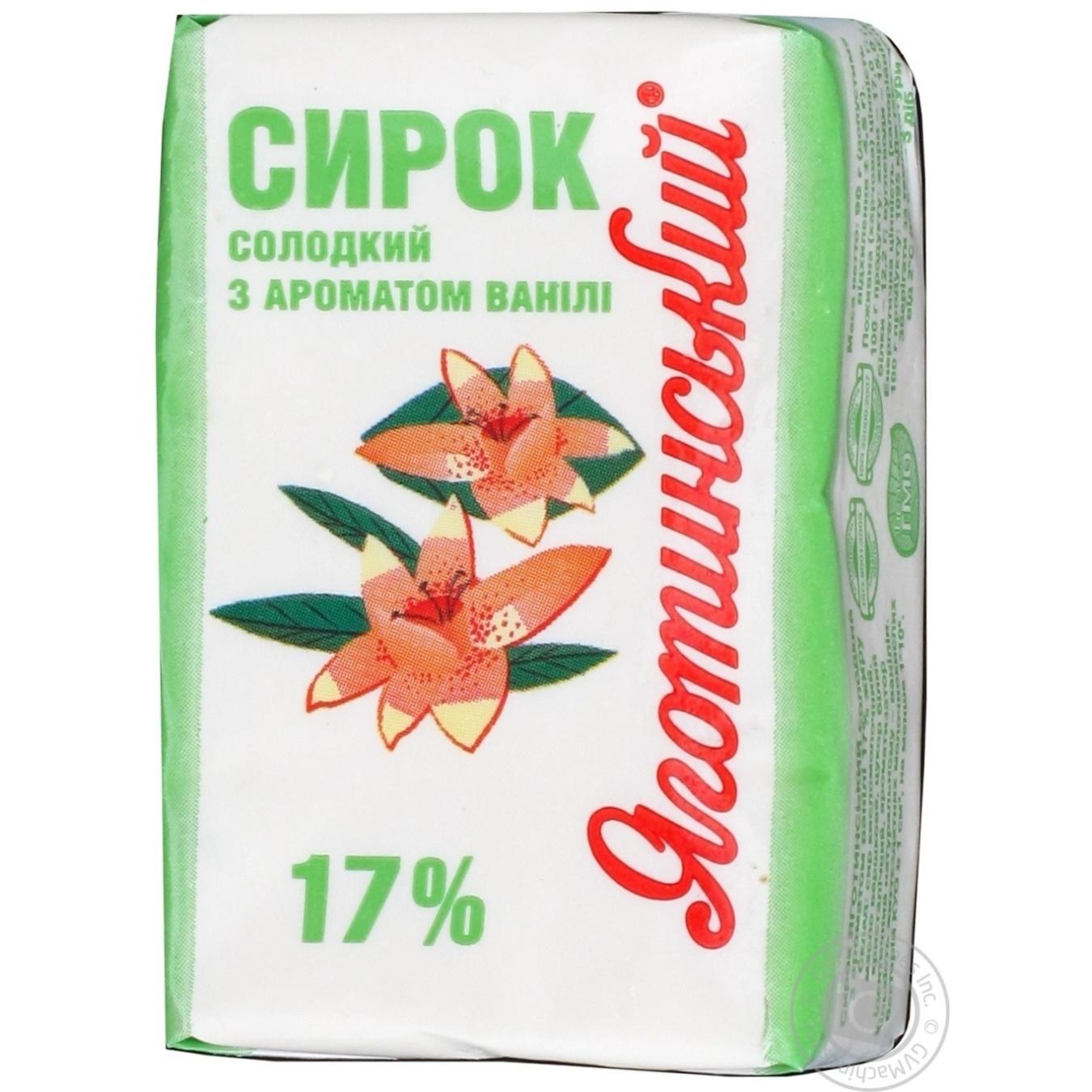 Творожок Яготинский с ароматом ванили сладкий 17% 90г