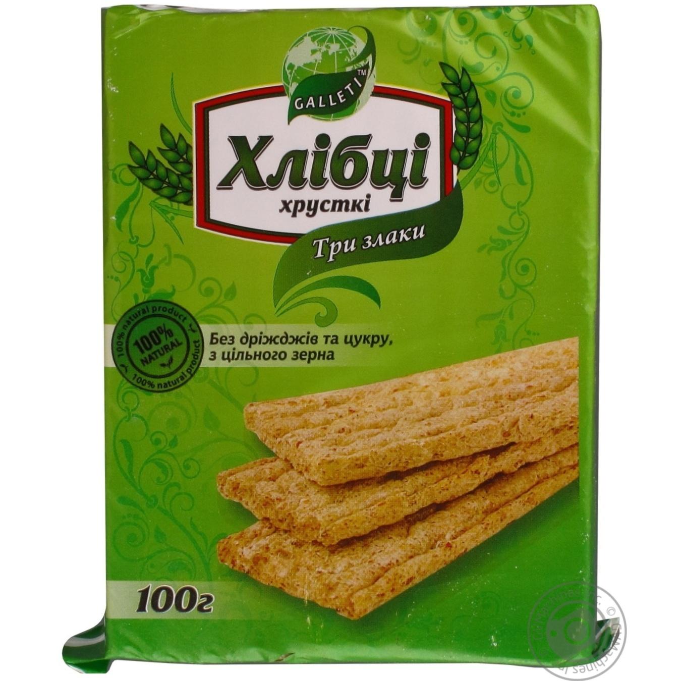 Хлебцы Галлети Хлебцы-Луганцы три злака без дрожжей и сахара 100г