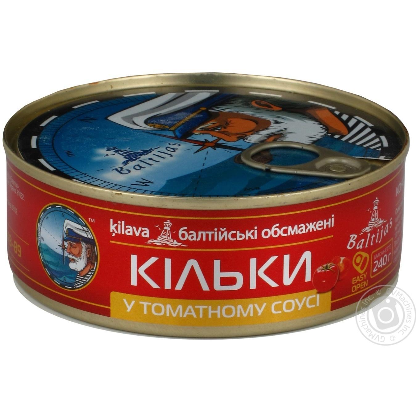 BALTIJAS КІЛЬКИ ТОМ/СОУС 240Г