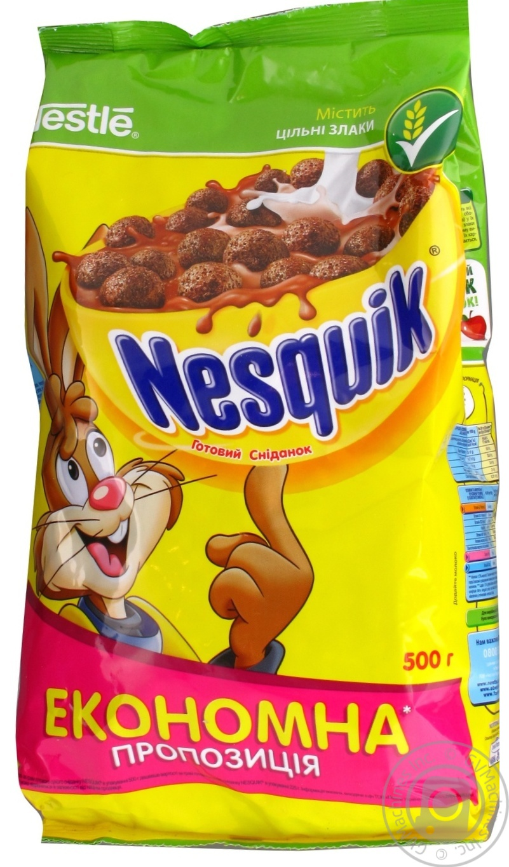 Готовый завтрак Nesquik шоколадный 500г