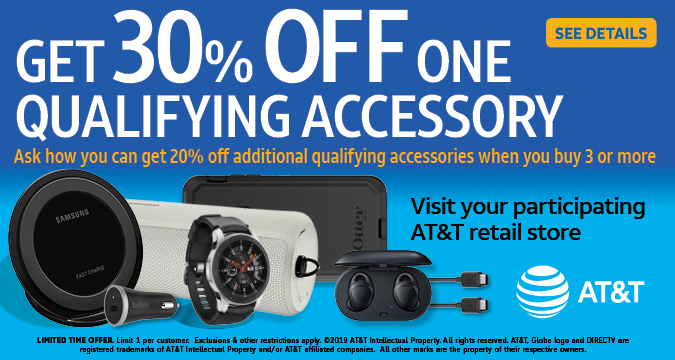 30% off one qualifying accessory!