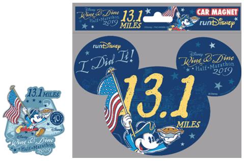 Disney Wine & Dine Half Marathon | Runner Bundle