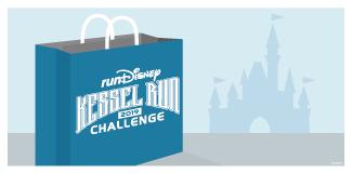 Kessel Run Challenge | Pin