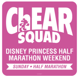 ChEAR Squad | Sunday