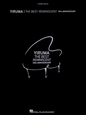 Kiss the Rain – Yiruma