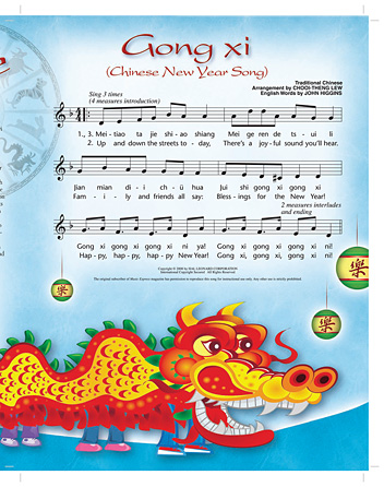 Gong xi (Chinese New Year Song)
