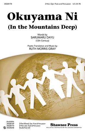 Okuyami Ni (In The Mountains Deep)