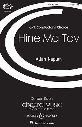 Hine Ma Tov