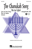 The Chanukah Song (We Are Lights)