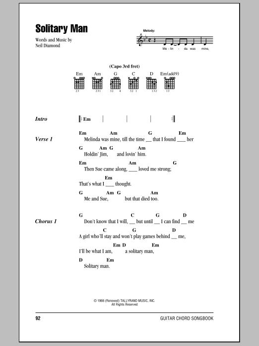 Solitary Man (Guitar Chords/Lyrics)
