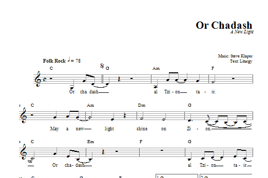 Or Chadash Sheet Music