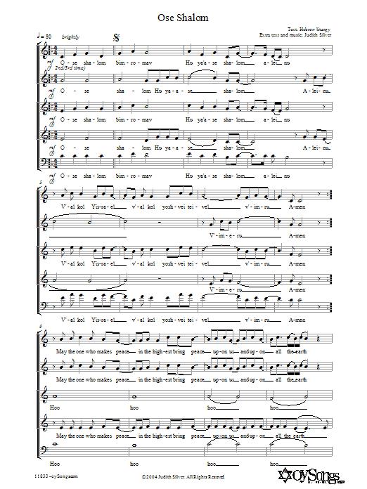 Partition autre Ose Shalom de Judith Silver - 5 voix