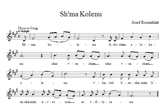 Sh'ma Kolenu Sheet Music
