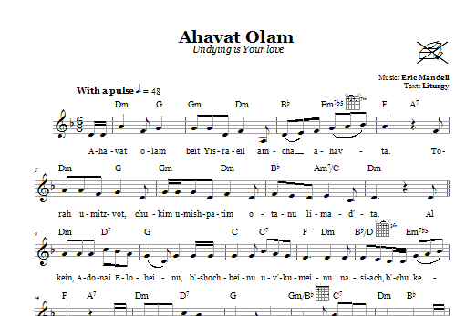 Ahavat Olam (Undying Is Your Love) Sheet Music