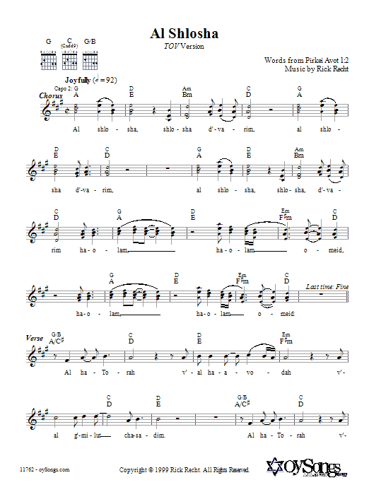 Al Shlosha (Tov Version) Sheet Music