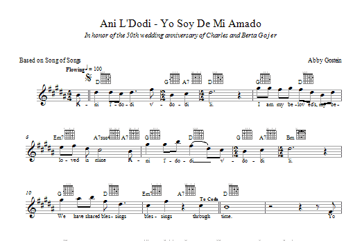 Ani L'dodi Sheet Music