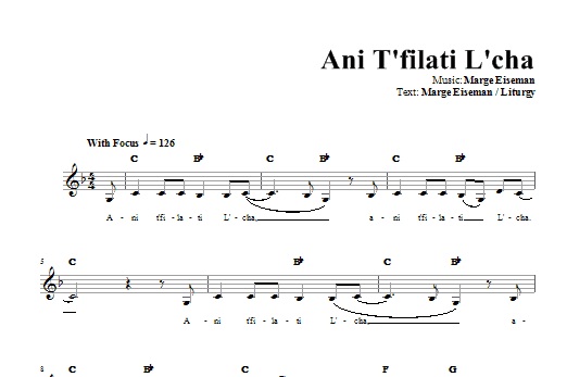 Ani T'filati L'cha Sheet Music