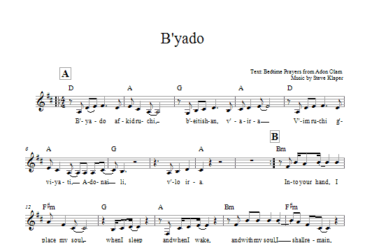 B'yado Sheet Music