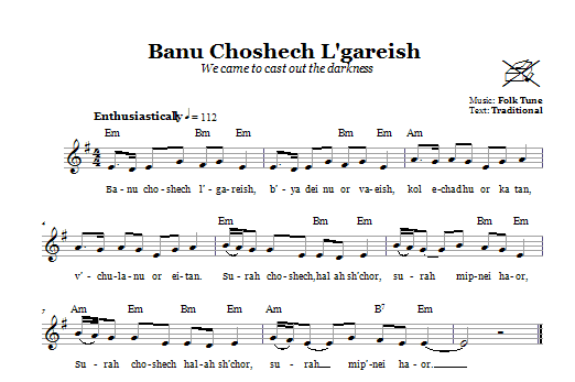 Banu Choshech L'gareish (We Came To Cast Out The Darkness) Sheet Music