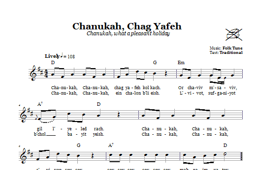 Chanukah Chag Yafeh (Chanukah, What A Pleasant Holiday) Sheet Music