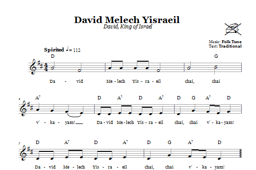 David Melech Yisraeil (David, King Of Israel) (Lead Sheet / Fake Book)