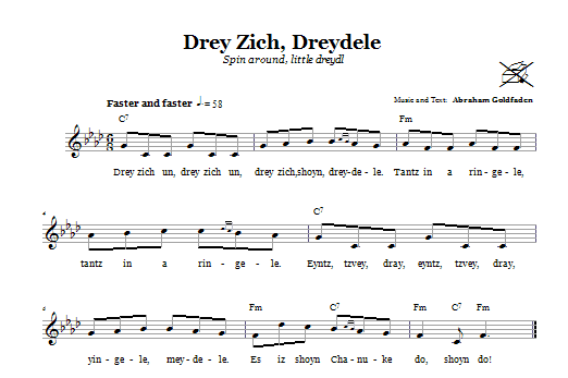 Drey Zich, Dreydele (Spin Around, Little Dreydl) Sheet Music