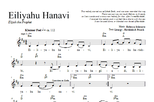 Eiliyahu Hanavi Sheet Music