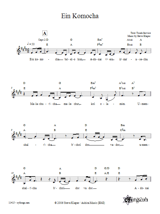 Ein Komocha Sheet Music
