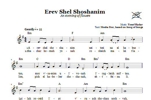 Erev Shel Shoshanim (An Evening Of Flowers) Sheet Music