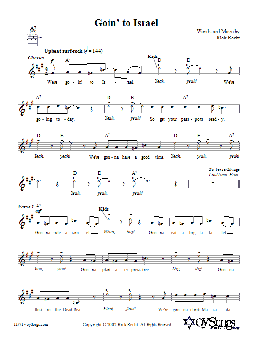 Goin' to Israel Sheet Music
