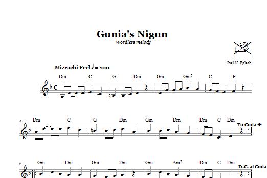 Gunia's Nigun (Wordless Melody) Sheet Music