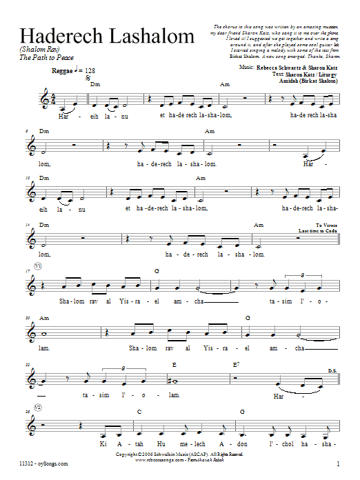Haderech Lashalom Sheet Music