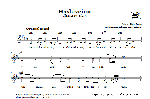 Hashiveinu (Help Us To Return) (Lead Sheet / Fake Book)