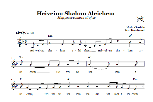 Heiveinu Shalom Aleichem (May Peace Come To All Of You) Sheet Music