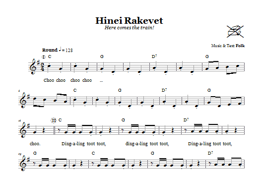 Hinei Rakevet (Here Comes The Train!) Sheet Music