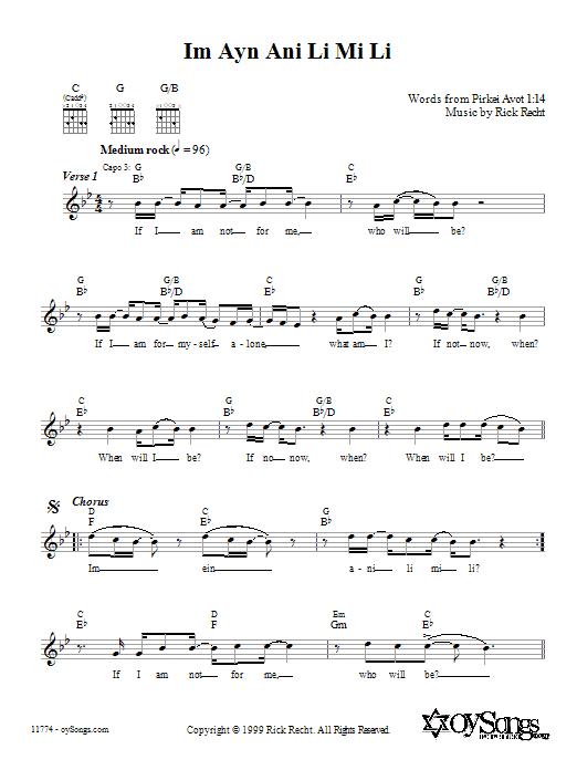 Im Ayn Ani Li Mi Li Sheet Music
