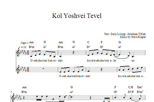 Kol Yoshvei Tevel (Lead Sheet / Fake Book)
