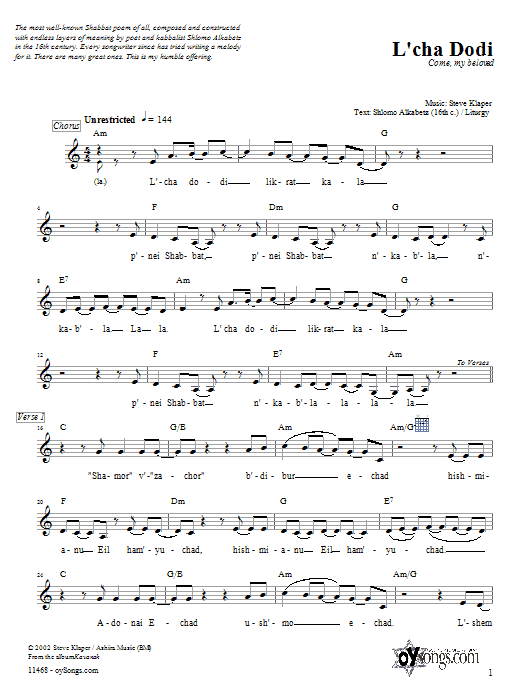 L'cha Dodi Sheet Music
