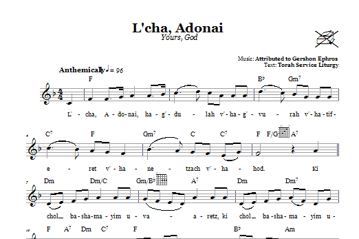 L'cha, Adonai (Yours, God) Sheet Music