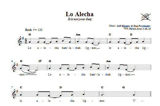 Lo Alecha (It Is Not Your Duty) Sheet Music