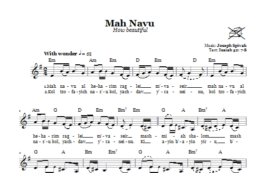 Mah Navu (How beautiful) (Lead Sheet / Fake Book)