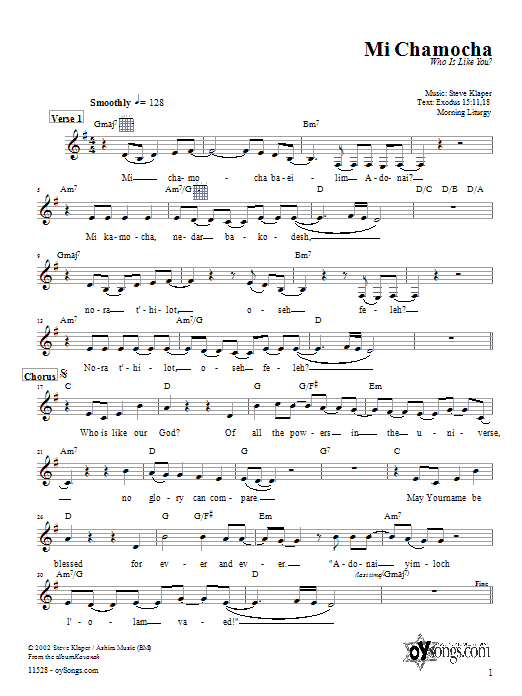 Mi Chamocha (morning) Sheet Music