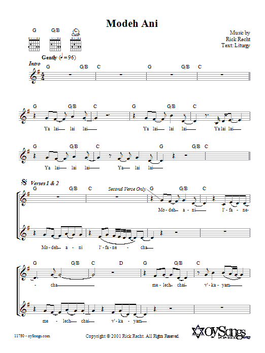Modeh Ani Sheet Music