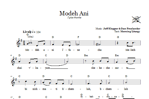 Modeh Ani (I Give Thanks) (Lead Sheet / Fake Book)