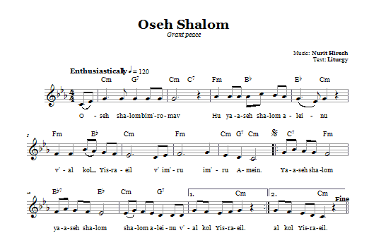 Oseh Shalom (Grant Peace) Sheet Music